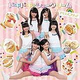 Pretty Good - Doki Doki Schu Cream [Japan CD] LIMC-2 by Indies Japan