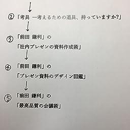 入社1年目ビジネスマナーの教科書 金森 たかこ 西出 ひろ子 本 通販 Amazon
