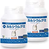 成長サプリ カルシウムグミ ヨーグルト味 2箱セット 60日分 伸び盛りの子供 身長 健康 偏食 アルギニン BCAA 栄養機能食品