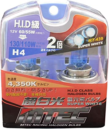 Mintice 4 X 54 millimetri Mini Cono Motore dellautomobile Universale Fredda Presa dAria Filtro Turbo Pulita sfogare Veicolo