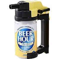 Takara Tomy Beer Hour Beer Can Dispenser Foam Head Maker (japan import)