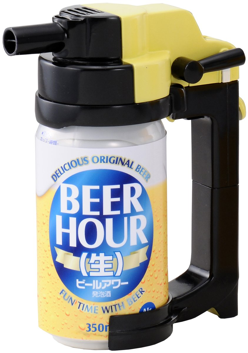 Takara Tomy Beer Hour Beer Can Dispenser Foam Head Maker (japan import) Toyzany 4904810418863