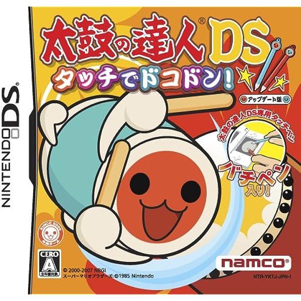 Taiko no Tatsujin DS: Amazon.es: Videojuegos