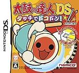 Toys : Taiko no Tatsujin DS [Japan Import]