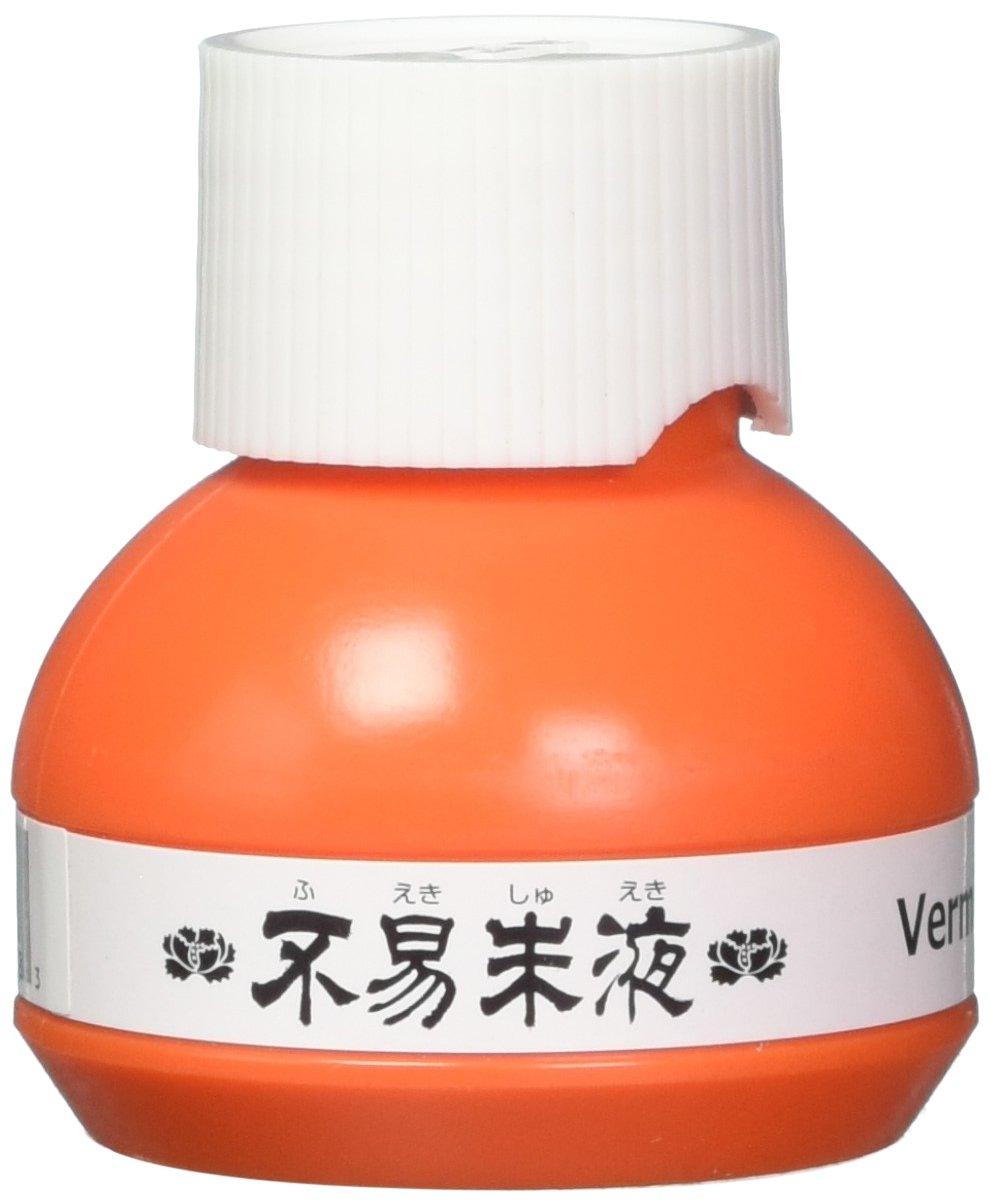Yasutomo Sumi Ink 56, 7gram Notions Marketing FU2R