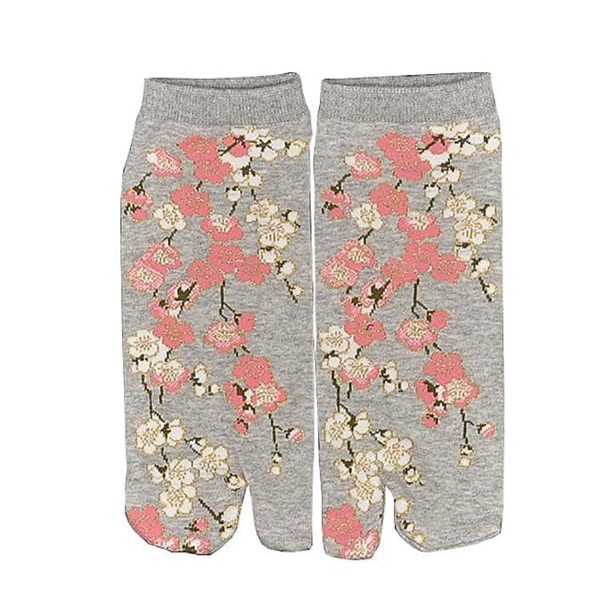 Sandalia de estilo japonés Kimono Split Toe Tabi Ninja Geta ...