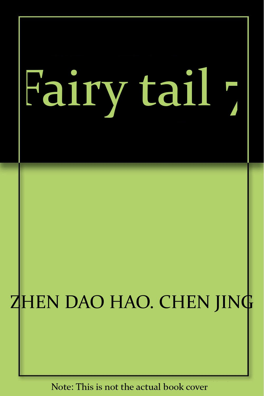Fairy tail 7 ebook