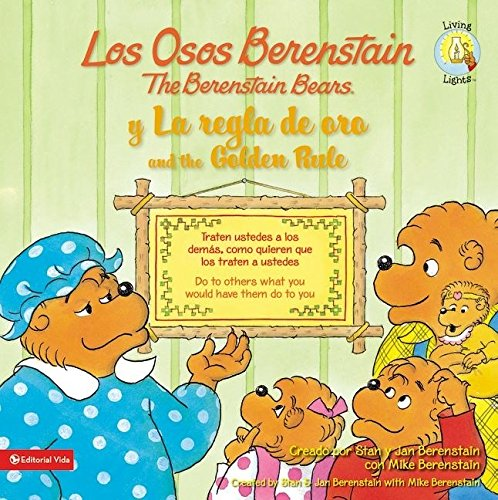 Los Osos Berenstain y la regla de oro / and the Golden Rule (Spanish Edition)