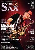 ザ・サックス vol.76