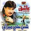 Aashiq, Vol. 13