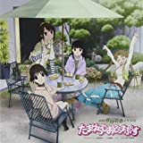 Drama Cd - [Tamayura] -Drama Plus [Japan CD] VTCL-60244