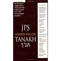 Hebrew-English Tanakh-PR-Student Guide