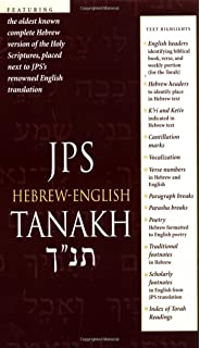 JPS Hebrew English Tanakh