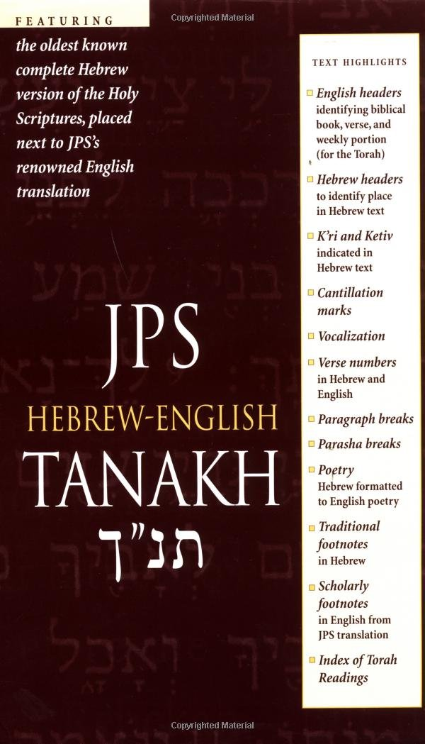 Jps hebrew english tanakh jewish publication society inc jps hebrew english tanakh jewish publication society inc 9780827606975 amazon books reheart Gallery