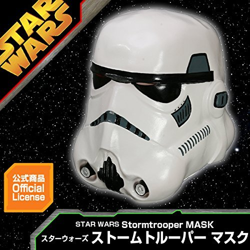 Official Star Wars authentic mask [Storm Trooper] made in Japan STAR WARS Official license clone Cosplay Costume ()