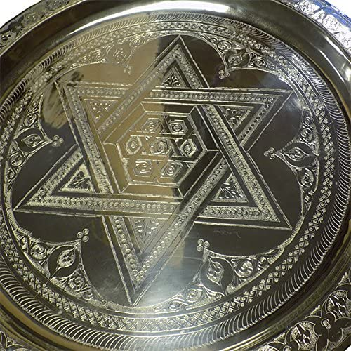 Moroccan Engraved Star of David Brass 13 Tray Top Carved Wood Folding Table