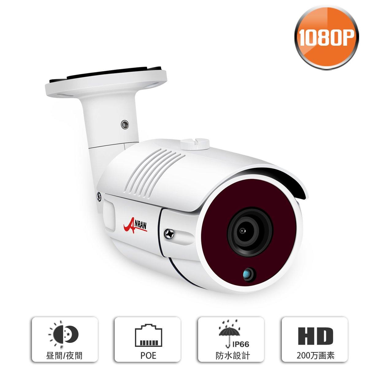 ANRAN POEカメラ 200万画素 防犯カメラ 屋内/屋外 ネットワークカメラ 暗視撮影 cctv ナイトビジョン 遠隔監視 スマホpc対応 IP66 防水カメラ カメラ一台 国内サービス拠点に予備品を完備 B077928W6Z POEカメラ 単体 POEカメラ 単体