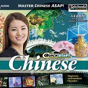 Quickstart Chinese Speech