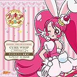Kirakira Precure A La Mode Sweet 1 De 1 Cure Whip Daisuki Ni Berry Wo S O.S.T.