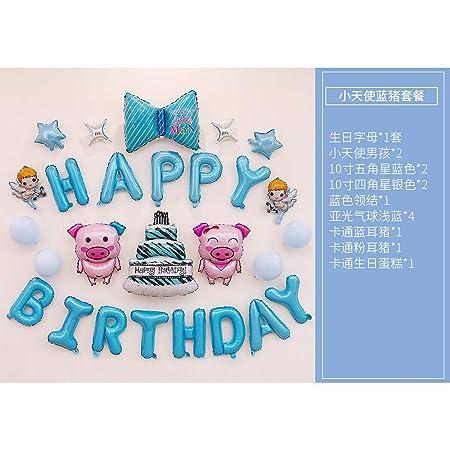 Globos para niños_Feliz cumpleaños Feliz cumpleaños Paquete ...