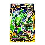Pokemon Card XY Mega Rayquaza EX Mega Battle Deck 60 Japanese ver.