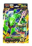 Pokemon Card XY Mega Rayquaza EX Mega Battle Deck 60 Japanese ver.