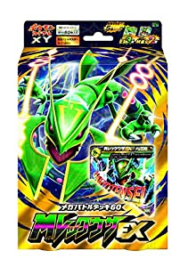 Amazon.com: Pokemon Card XY Mega Rayquaza EX Mega Battle