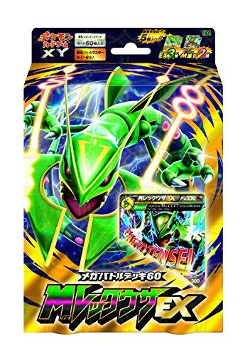 Pokemon Card XY Mega Rayquaza EX Mega Battle Deck 60 Japanese ver. by Pokémon