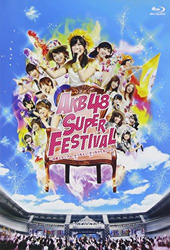 Akb48 Super Festival - Nissan Stadium, [Disc4-disc Blu-ray] Small 'Ll Fie Small It! - Then No More in Tsu