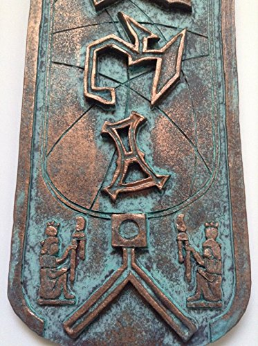Stargate Cartouche - Patinated Copper -  - Patina Copper Wall Hanging Shopping Results