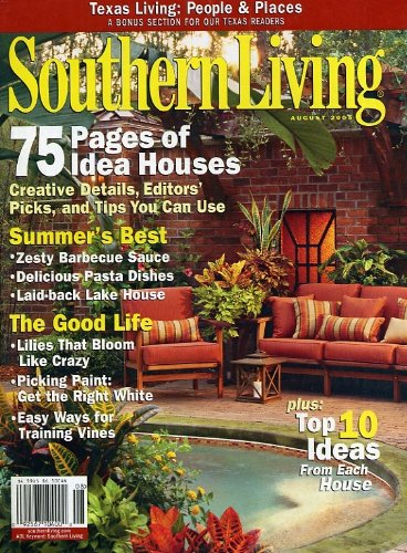 Southern Living August 2005 (Lakeside Patio)