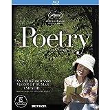 Poetry [Blu-ray]