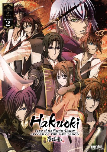 Hakuoki: Record of the Jade Blood (Season 2) by Section23 Films