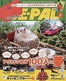 BE-PAL(ビーパル) 2018年 03 月号 [雑誌]
