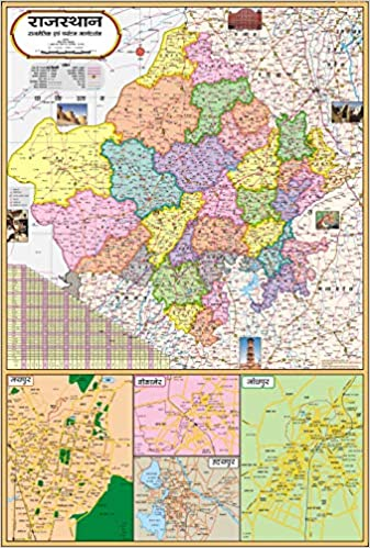 Buy Rajasthan Map : Hindi Book Online at Low Prices in India ... on india cities map, india map state names, india map hinduism, india map indo-gangetic plain, india map bangla, india map delhi, india map asia, india map in tamil, india map gujarat, india map nepal, india map art, india map geography, india map rajasthan, india map punjabi, india map history, india map maharashtra, india map urdu, india map states and rivers, india map english, india map mumbai,