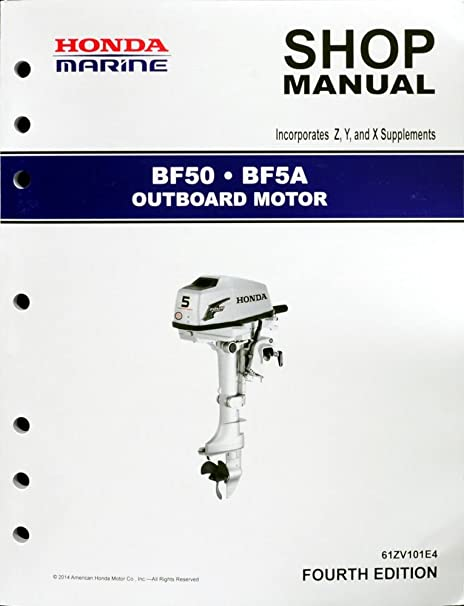 amazon com honda bf50 bf5 marine outboard service repair shop rh amazon com