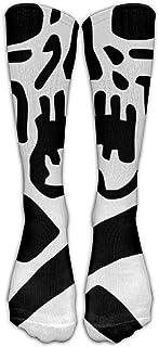 Kotdeqay Skull Tools Man Hip-hop Unisex Athletic high Knee Long Cotton Stockings Breathable Compression Socks