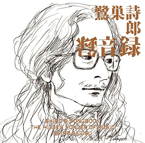 Price comparison product image Shiro`S Songbook Rokuon Roku The Hidden Wonder Of Music