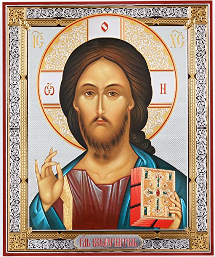 Teacher Icon - Russian Orthodox Catholic Icon Christ The Teacher With Book 8 3/4 Inch Tall