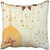 Throw Pillow Cover Square 18x18 Inches Beautiful on the Occasion of Holy Month Arabic Calligraphy Translation Kareem Ramadhan Ramazan Is Polyester Decor Hidden Zipper Print On Pillowcases