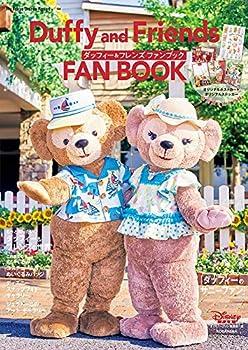 『ダッフィー&フレンズ ファンブック (My Tokyo Disney Resort) 』