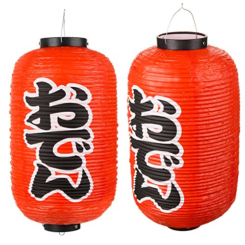 MyGift Set of 2 Traditional Japanese-Style Red Hanging Paper Lantern by MyGift