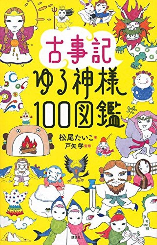 空の贅沢所得熊野三山 (楽学ブックス)