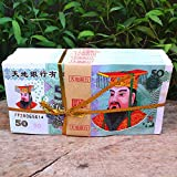 Shan-S Chinese Joss Paper, Halloween 100 Pieces