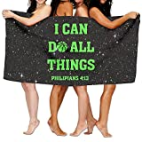 I Can Do All Things Bible Verse Christian 100% Polyester Velvet Absorbent Bath Towel 31 X 51 Inches