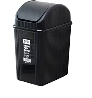Hflove Table Top Mini Trash Can Plastic Desktop Trash Bin Swing Lid (Black)