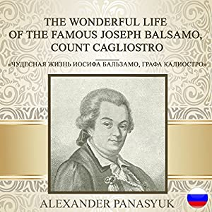 The Wonderful Life of the Famous Joseph Balsamo, Count Cagliostro [Russian Edition] Audiobook