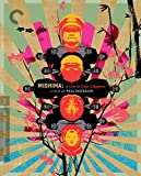 Mishima: A Life in Four Chapters (The Criterion Collection) [Blu-ray]