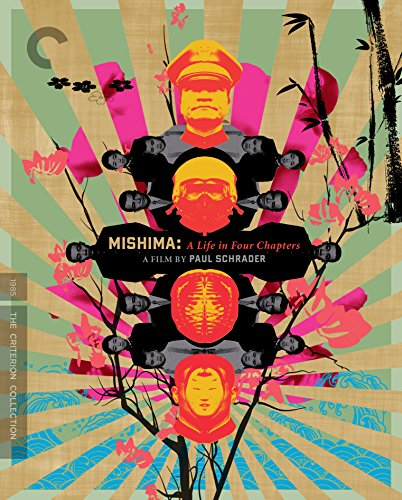 Mishima: A Life in Four Chapters (The Criterion Collection) [Blu-ray] by Criterion
