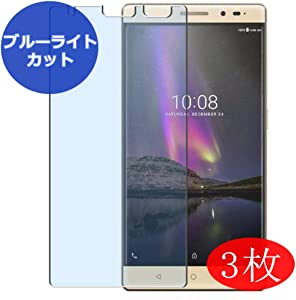 【3 Pack】 Synvy Anti Blue Light Screen Protector for Lenovo Phab 2 Plus Screen Film Protective Protectors [Not Tempered Glass]